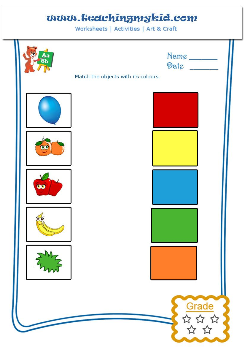 Match The Objects With Colours – Worksheet – 1