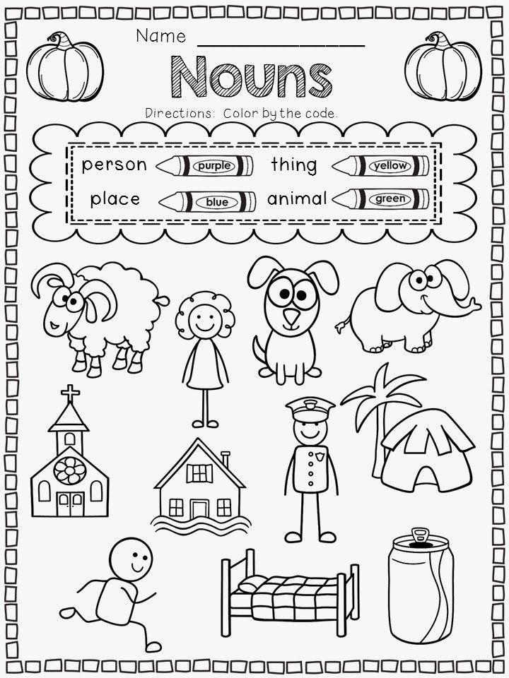 Nouns Worksheets For Kindergarten The Best Worksheets Image