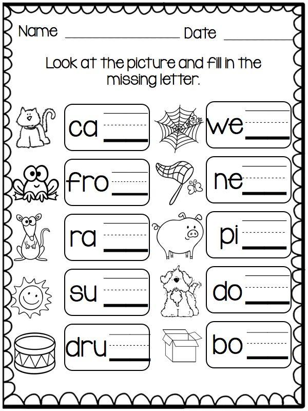 School Home Worksheets Unique Kindergarten Back To School Math
