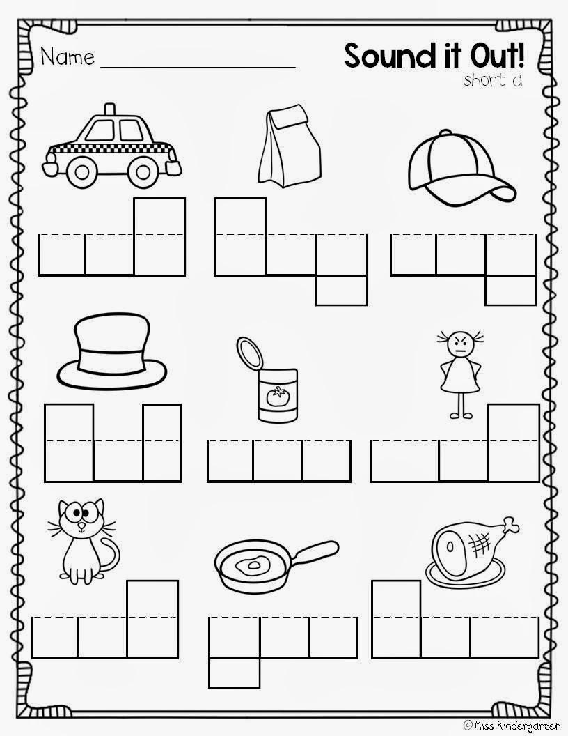 Short Vowel Worksheets For Kindergarten