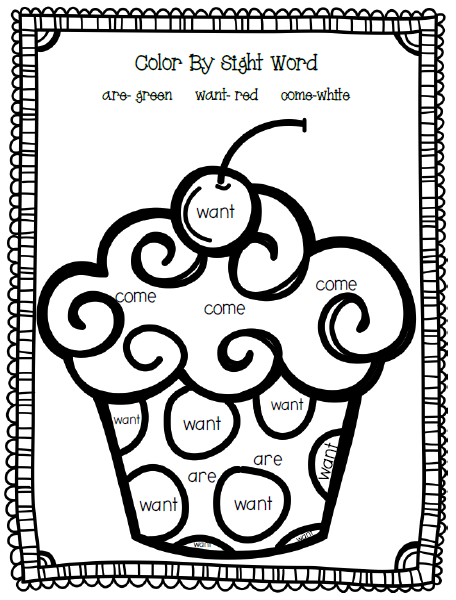 Sight Word Coloring  2685622