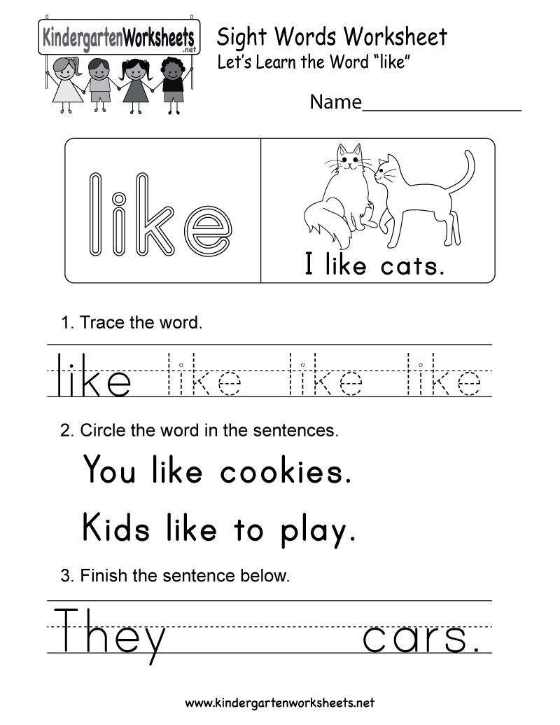 Sight Word Like Worksheet Free Kindergarten English Prin