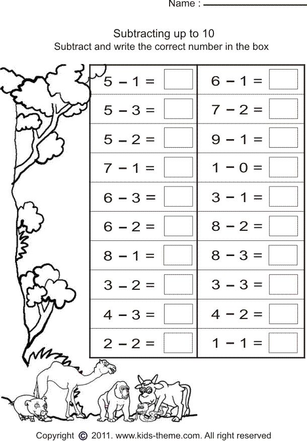 Subtraction Worksheets Grade One The Best Worksheets Image
