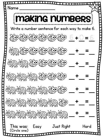 Worksheets For Decomposing Numbers In Kindergarten 413204