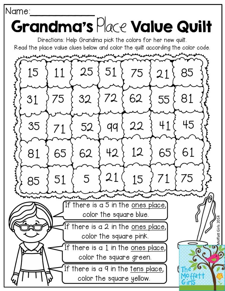 Collection Of Fun Math Worksheets 2nd Grade