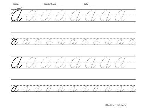 Cursive Letter Worksheet Printables The Best Worksheets Image