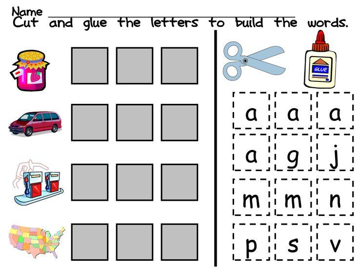 Free Printable Cut And Paste Worksheets The Best Worksheets Image