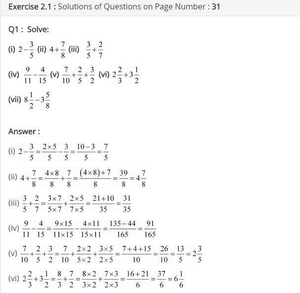 Grade 7 Math Worksheets Decimals Fractions 494263