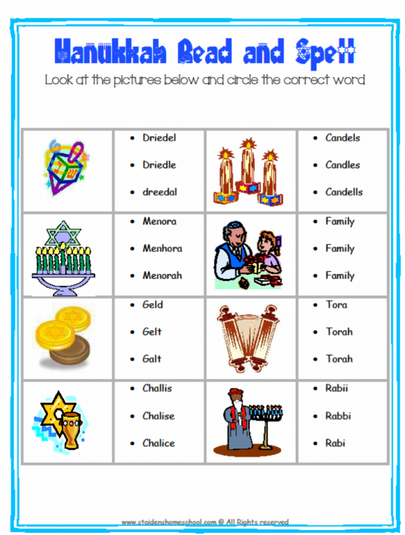 Hanukkah Worksheets For Kindergarten New 37 Best Hanukkah Images