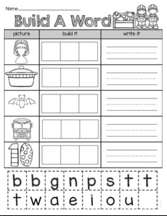 Kindergarten Building Words Worksheets 605543