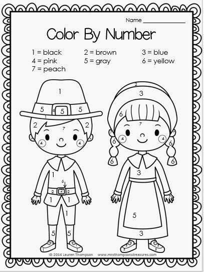 Kindergarten Thanksgiving Worksheets Free The Best Worksheets