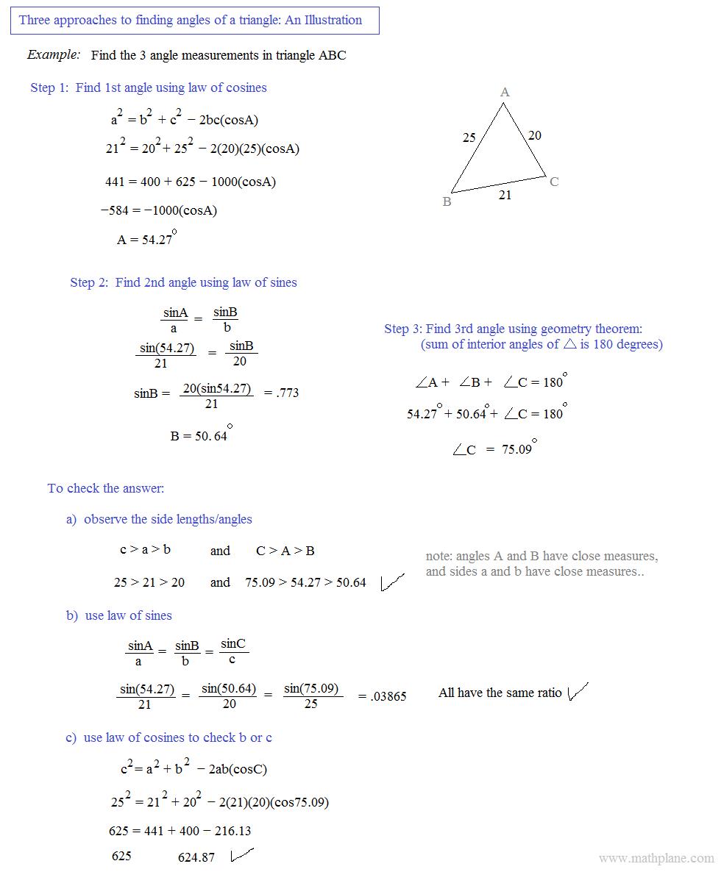 Law Of Sines Cosines Applications Worksheet 492635