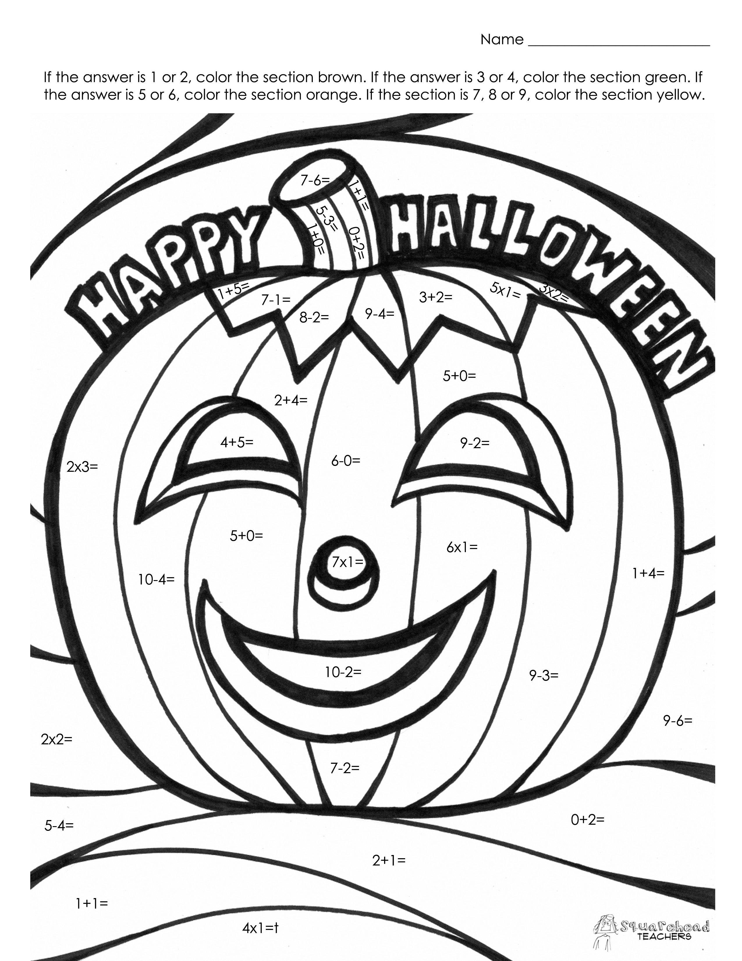 Multiplication Worksheet Halloween