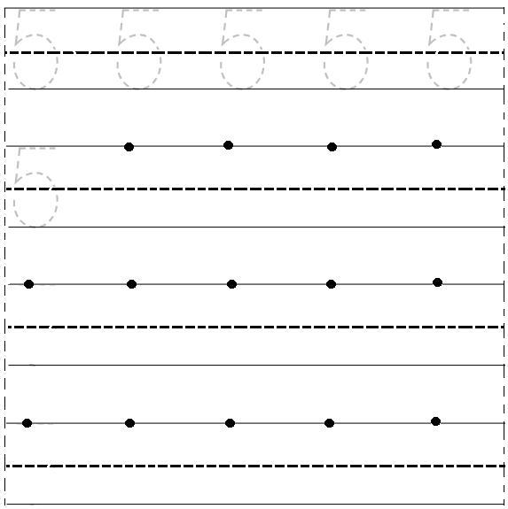 Number 5 Tracing Worksheets For Preschool 823775