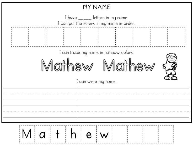 Preschool Worksheets Name Tracing 583186