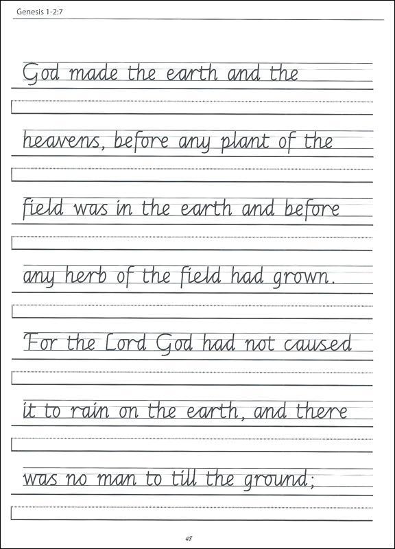 Second Grade Handwriting Worksheets The Best Worksheets Image