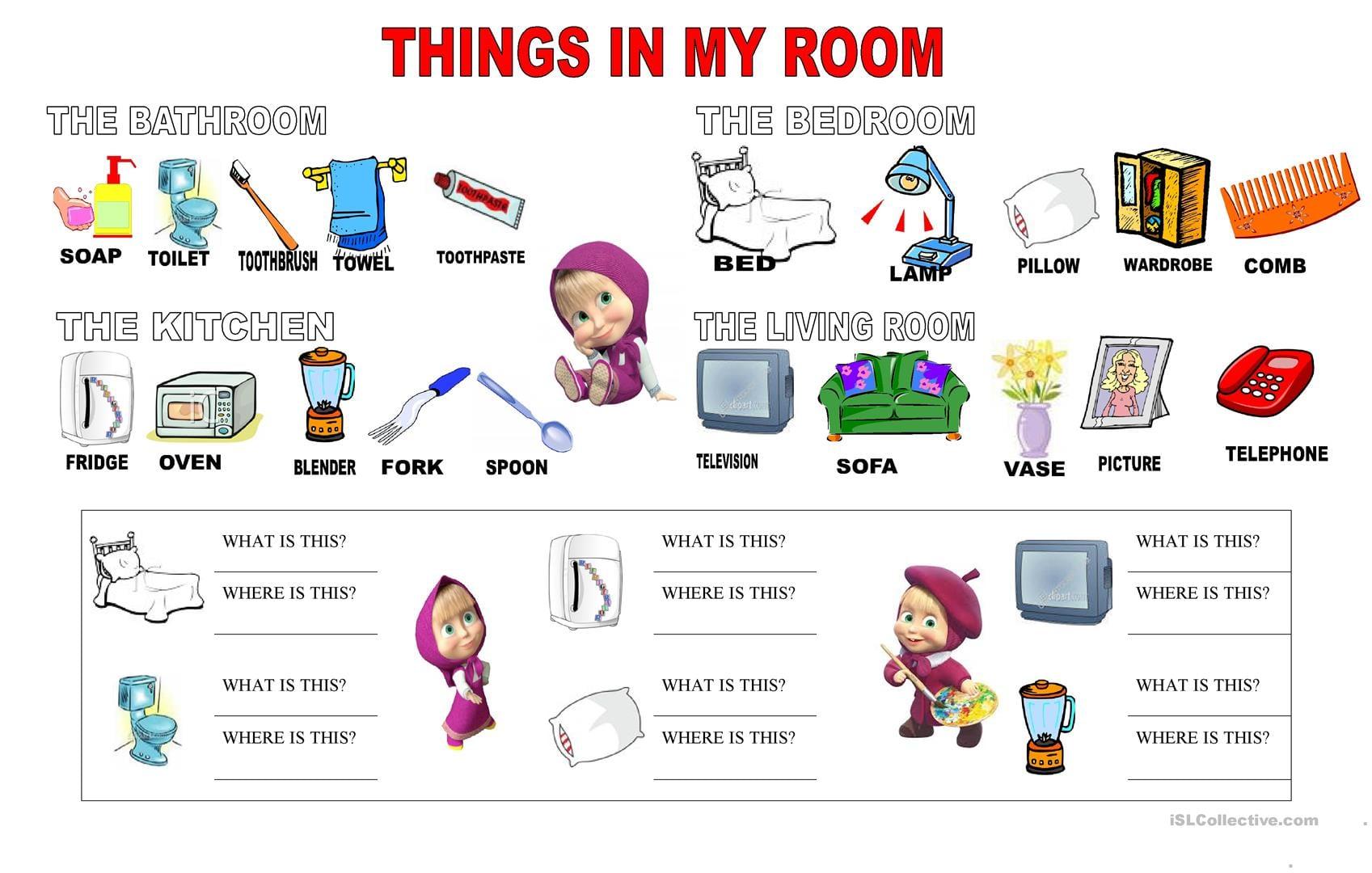 Things In My Room Worksheet