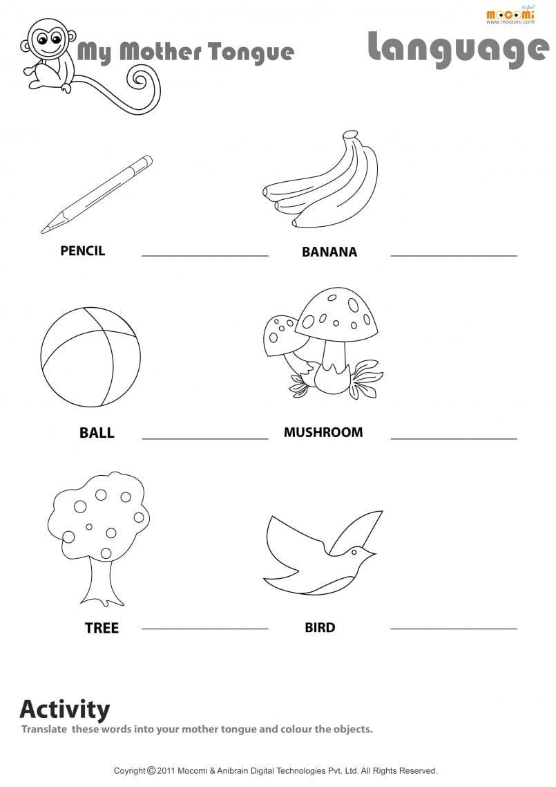 Worksheet English Grade 1 Lovely Worksheet Online