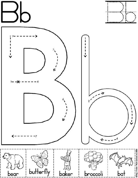 Alphabet Letter B Worksheet