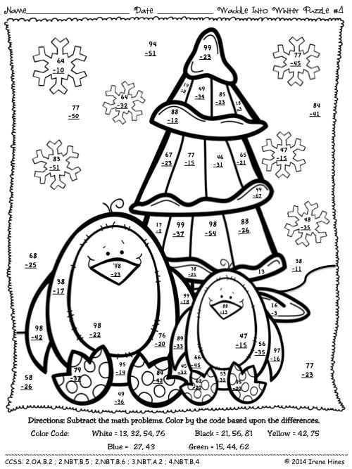 Waddle Into Winter ~ Penguin Math Printables Color By The Code