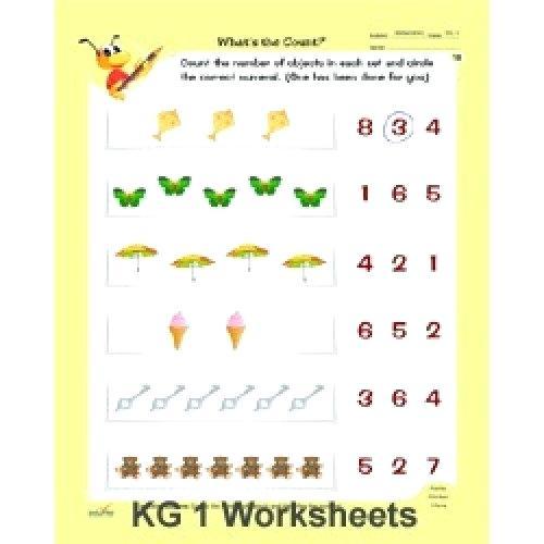 Kg 1 Worksheets Free For 7 English – Shellsandsnails Info