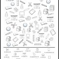 School Items Worksheets For Kindergarten
