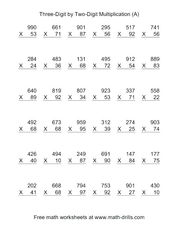 Double Digit Multiplication Worksheets Grade 4 Free Printable