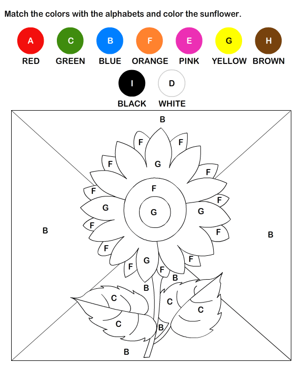 Free Color By Letter Worksheets