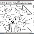First Grade Multiplication Worksheets