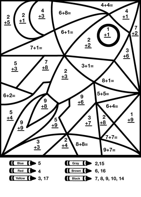 Coloring Pages] Math Coloring Sheets  Rocket Math Colouring Pages