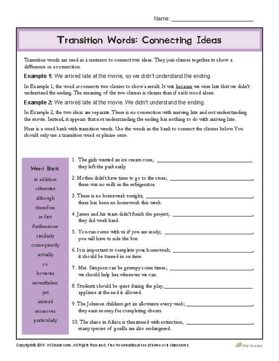 Transition Words Worksheet  Connecting Ideas