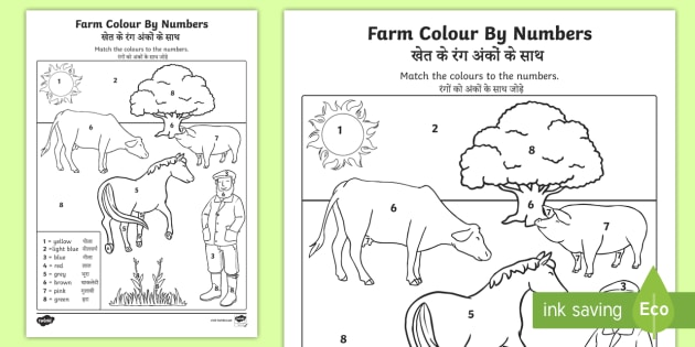 Farm Colour By Number Worksheet   Worksheet English Hindi