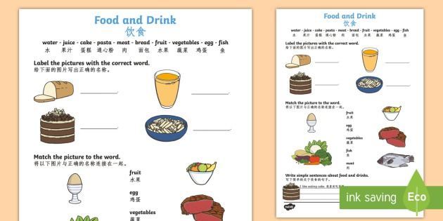 Food And Drink Worksheet   Worksheet English Mandarin Chinese