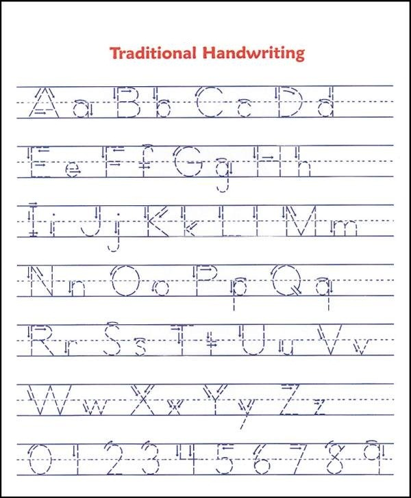 Preschool Abc Worksheets Free Worksheets Library Download And