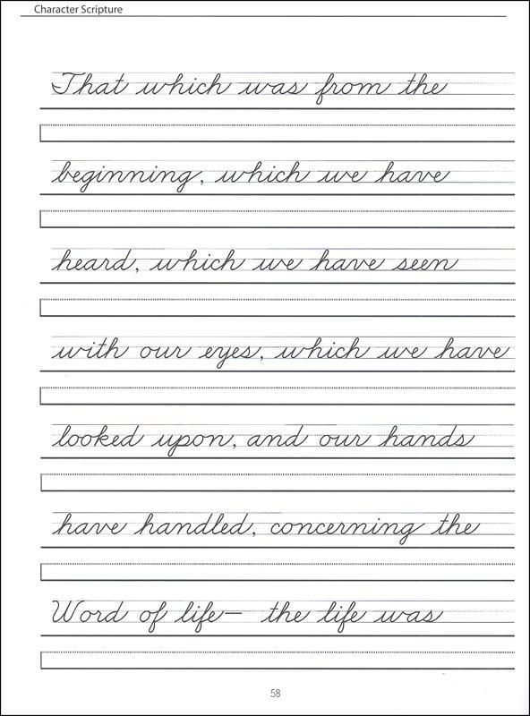Scripture Character Writing Worksheets Zaner