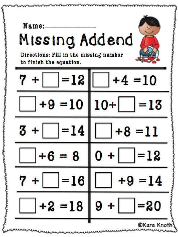 Valentine's Day Missing Addend First Grade