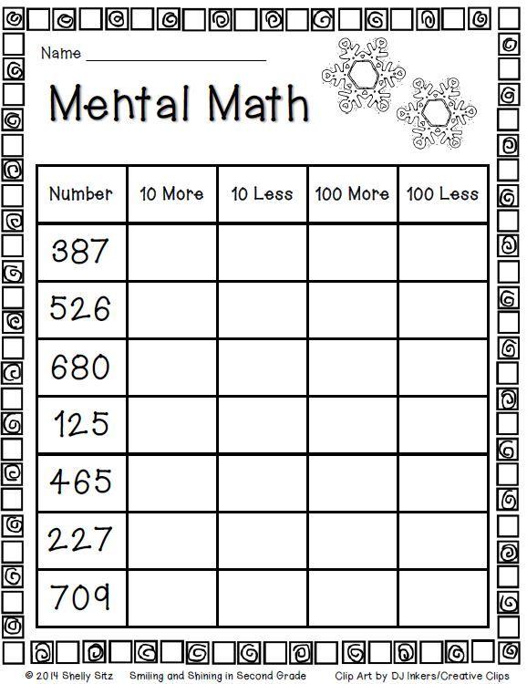 Mental Math For Second Grade Freebie
