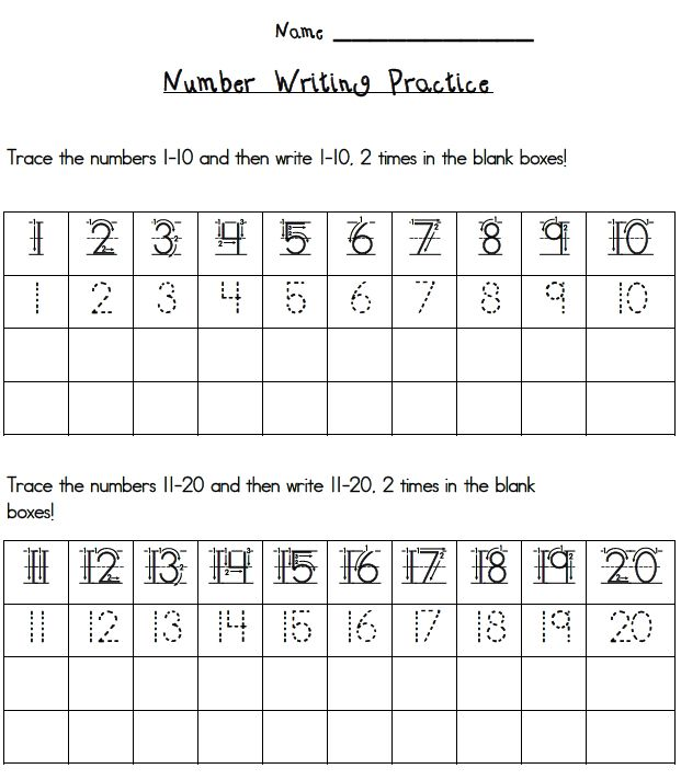 Number Writing Practice 1