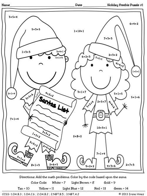 Christmas Math Freebie ~ Bright Ideas This Holiday Season ~ Color