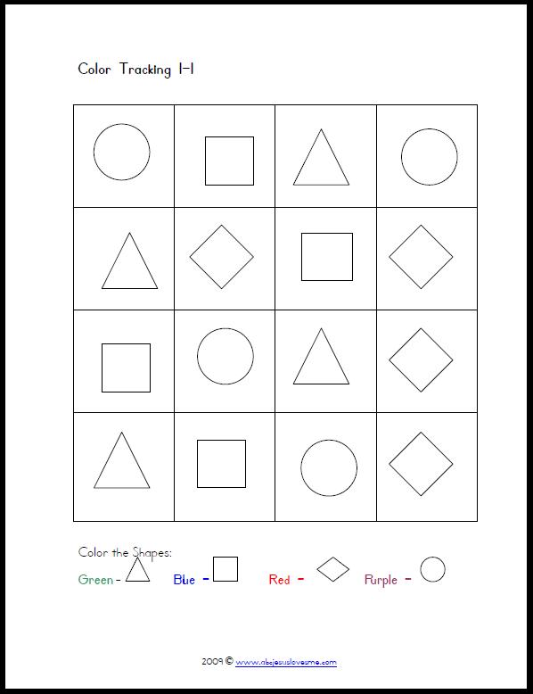 Free Printable Visual