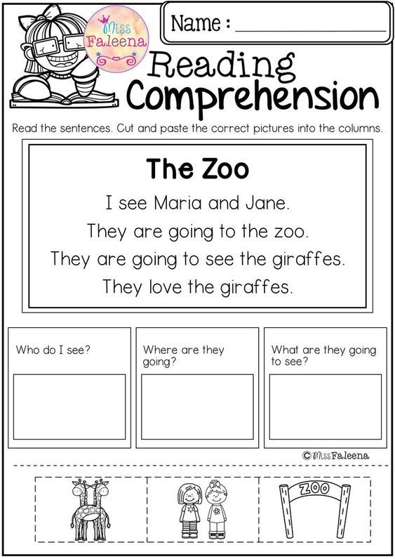 Free Reading Comprehension Cut And Paste