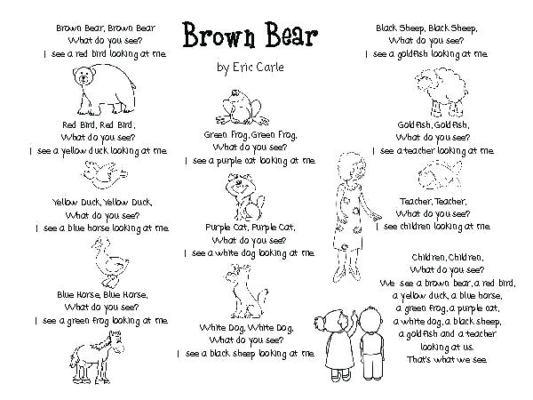 Brown Bear Worksheets What Do You See Free Counting Little Dots
