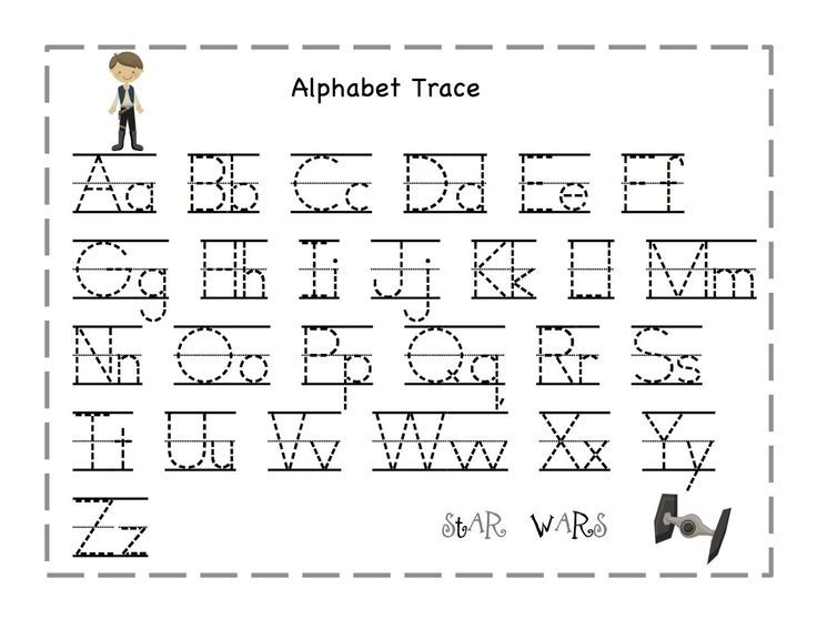 Image Result For Worksheets Kg1 Aa To Zz