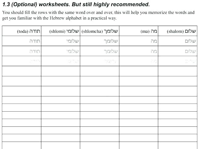 Writing Worksheets Hebrew For Beginners The Best Image Collection Pdf