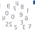 Number Reversal Worksheets