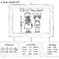 Kindergarten Social Studies Worksheets