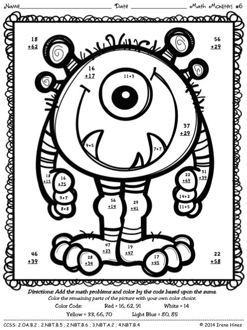 Math Monsters ~ Addition & Subtraction With Regrouping Color By