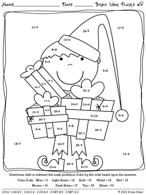 Basic Math Coloring Pages