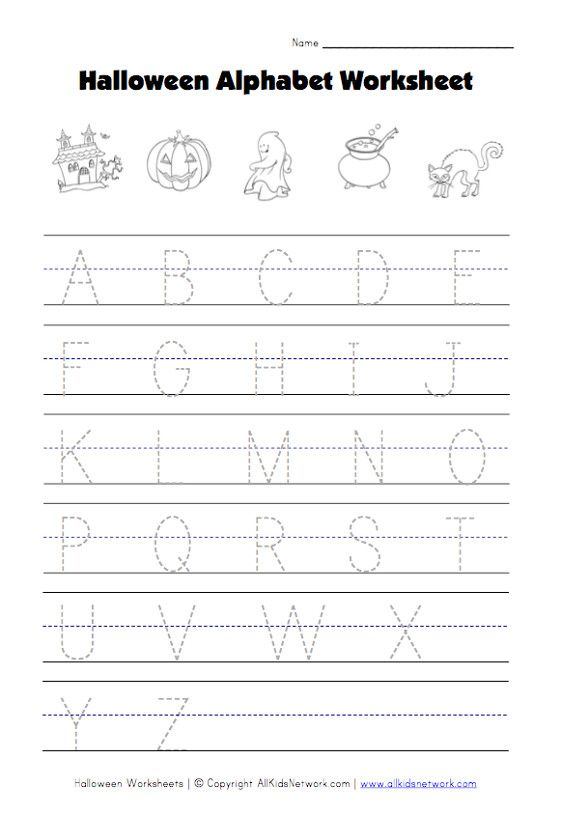 Halloween Tracing Capital Letters Worksheet