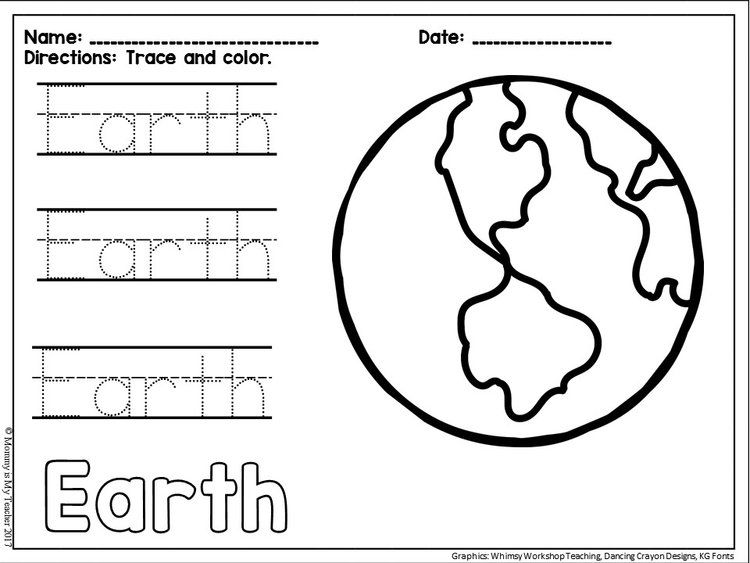 Solar System Tracing